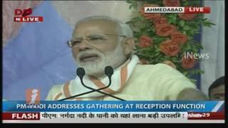 PM Modi Speech at Sabarmati Ashram Centenary Celebrations | Ahmedabad | iNews
