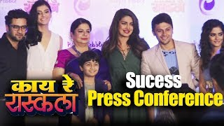 Kaay Re Rascalaa Success Press Meet | Priyanka Chopra & Her Mother Madhu Chopra
