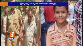 Twist in Ryan School Pradhyumn Murder Case | Senior Student Involved | CBI | iNews