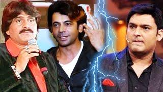 Sunil Grover Is SELFISH & NAUTANKI - Ahsaan Qureshi REACTS To Kapil & Sunil Fight