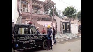 गैंगस्टर प्रेमा लाहौरिया के घर पहुँची जालंधर पुलिस