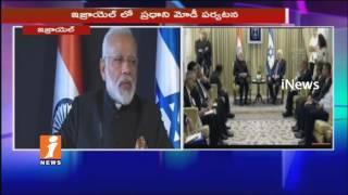 PM Narendra Modi Speech In Israel | India-Israel 7 Sign Key Agreements | iNews