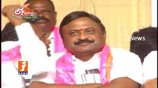 Why TRS MLA Errabelli Dayakar Rao Comments On Minister Post? | Loguttu | iNews