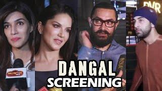 DANGAL Movie Screening | Sunny Leone, Kriti Sanon, Ranbir Kapoor, Aamir Khan