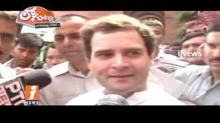 Congress party Plans Descousion In War Room For Next Election | Loguttu | iNews