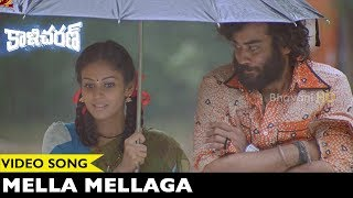 Kaalicharan Movie Songs - Mella Mellaga Video Song - Chaitanya Krishna, Chandini