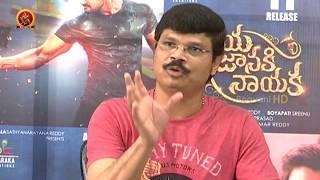 Boyapati Srinu Speech at Jaya Janaki Nayaka Movie Success Meet || Srinivas, Pragya