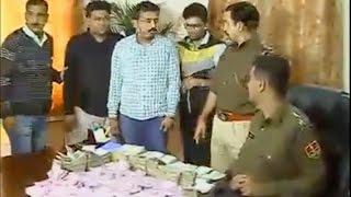 जयपुर पुलिस ने पकड़ी 64 लाख की करेंसी, 3 काबू