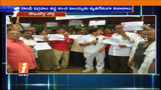 Arya Vysya Community Protest Against Prof  Kancha Ilaiah Book In Visakha | iNews