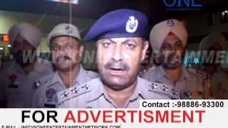 festival season checking at jalandhar railway station | police force strict checking