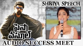 Shriya Speech at Paisa Vasool Movie Audio Success Meet Balakrishna, Shriya, Puri Jagannadh