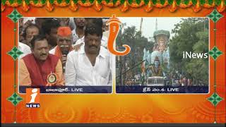 Balapur Ganesh Laddu Auction Begins | Ministers Participated | Ganesh Immersion Celebrations | iNews