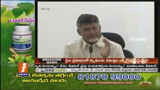 AP CM Chandrababu Naidu Response On AP Special Status Protest | Janasena | YCP | Inews