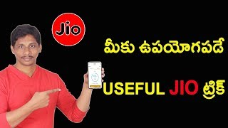 Useful unknown Jio Trick ||jio balance| Telugu Tech Tuts