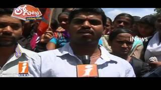 Why T TDP MLA R Krishnaiah Likely To Join T BJP?  | Loguttu | iNews