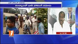 YSRCP Shilpa Mohan Reddy Speaks To Media After Nandyal By Election Polling Ends | iNews