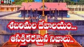 Must Known Facts about Sabarimala Ayyappa Swamy Temple History