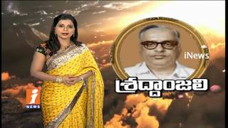 Late Chief Minister Jalagam Vengala Rao Political Career and Achievements   Shradhanjali   iNews