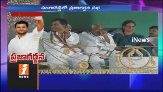Congress Leaders Danam Nagender Speech Praja Garjana Public Meeting In Sangareddy   iNews