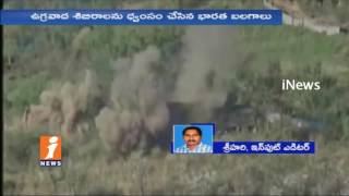 Indian Army Attacks On Pakistan Bunkers At LoC | iNews