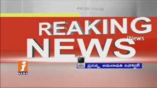 CM Chandrababu Naidu To lay Foundation Stone For TDP Office Tomorrow In Amaravati | iNews