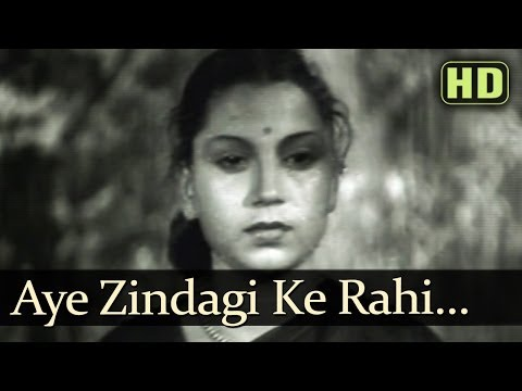 Aye Zindagi Ke Rahi (HD) - Bahar Songs - Karan Dewan - Vyjayantimala - Talat Mahmood - Superhit Old Song