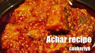 Achar recipe / mango pickle easy recipe