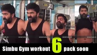 Simbu Gym workout for Mani Ratnam's next | Simbu 6 pack for next film