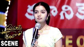 Swathi Reddy Participates in Singing Competition Kalavaramaye Madilo Scenes