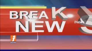 Ramnath Kovind Wins in President Election 2017 | Will Be 14th President Of India | iNews