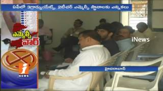 Polling Continue For Teacher's MLC Elections in Hyderabad   iNews