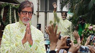 Amitabh Bachchan Celebrates Birthday With Media | 2015