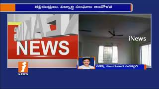 High Tension At Sri Chaitanya College | Parents&Students Association Protest |Vijayawada| iNews