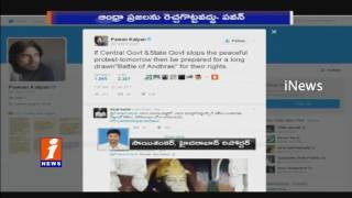 Pawan Kalyan Asks Govt | When To Cooperate And When To Confront With Govt For People | iNews