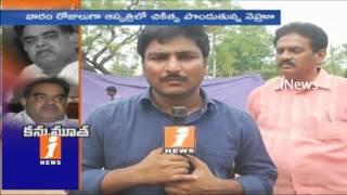 Chandrababu and Kodela Condolences To Devineni Nehru | Supporters Reach To Vijayawada | iNews