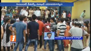 Parents And Students Protest  | Telugu medium students get papers In English | Warangal | iNews