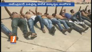 Veterinary Students Protest Against TRS Govt Over Job Issues In Rajendra Nagar | Hyderabad | iNews