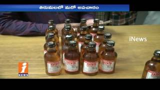 Excise Officials Arrested Liquor Sellers in Tirumala | 20 Liquor Bottles Sized | iNews