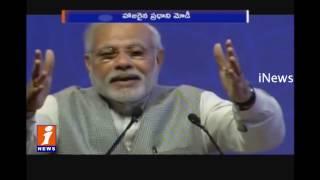 PM Modi Speech Over NRI's At The Pravasa Bharatiya Divas 2017 | Bangalore | iNews