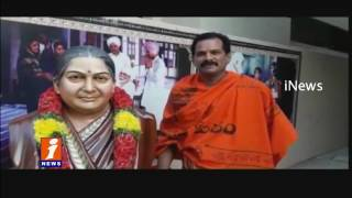 First Jayalalithaa Statue Made by Rajkumar Vudayar | To Install Statue in Tamil Nadu | iNews