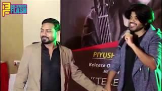 Awinash Gupta's Elysian Entertainment Exclusive Talent Piyush Ambhore New Single 'Tere Bina' Launch
