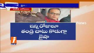 Son Stroke For BJP Chief Amith Shah   Corruption Allegations on Jay Shah   iNews