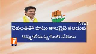 TTDP Leader Revanth Reddy in Delhi | All Set For His Joining in Telangana Congress | iNews