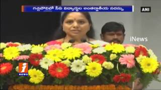 TRS MP Kavitha Started Univesal Chartered Accountants Conferences At Hyderabad | iNews