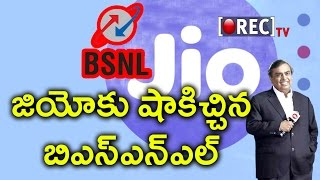 BSNL Bumper Offer | BSNL Data Offers Shocking To Jio Latest Data Plans | Latest News | Rectv India