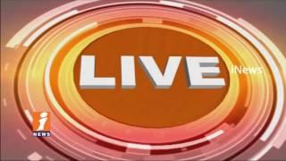AP CM Chandrababu Naidu Speech At Public Meeting In Nandyal | Kurnool | iNews