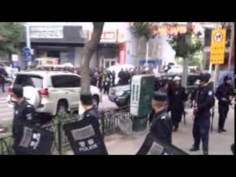 4 killed in Knife, Bomb attack in China's restive Xinjiang region News Video