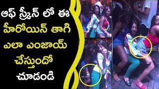 Sanjana Galrani Vulgar Dance In a Pub || ఆఫ్ స్క్రీన్ లో ఈ హీరోయిన్ తాగి ఎలా ఎంజాయ్ చేస్తుందో చూడండి