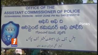 Telangana Police Arrests Me Because I'm From Andhra | JC Prabhakar Reddy | iNews