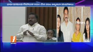 Bhuma Nagi Reddy condolences | Devid Raju Speech | AP Assembly Budget Session | iNews